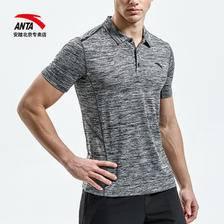 18日0点:ANTA 安踏 95827140 男子运动POLO衫