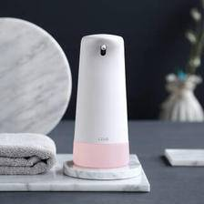 Plus会员 京造 感应泡沫洗手机套装