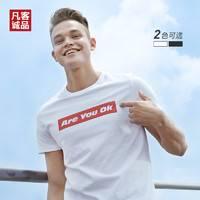 VANCL 凡客诚品 设计师系列 1094236 全棉T恤