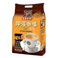 AIK CHEONG OLD TOWN 益昌老街 2+1即溶咖啡 1000g *2件