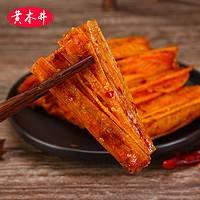 黄木井湖南零食网红辣条童年手工辣片80后怀旧儿时香辣味豆腐皮