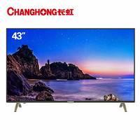 长虹(CHANGHONG) 43D3F 43英寸 卧室64位24核安卓智能平板液晶电视机(黑色)