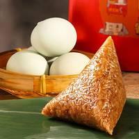嘉庆斋 鲜肉粽 140g*4只+咸鸭蛋 55g*4只