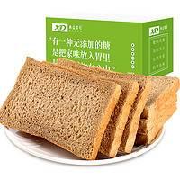 黑麦全麦面包代餐无糖粗粮早餐低脂