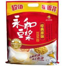 永和豆浆1200g经典原味豆浆粉40包