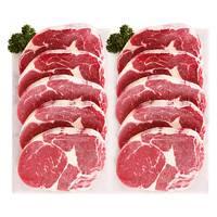 美享时刻 澳洲 原切微腌 牛排套餐 150gx10片