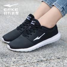 鸿星尔克女子跑步鞋百搭夏季新品运动跑鞋网面透气轻便百搭慢跑鞋