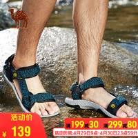 骆驼沙滩鞋凉鞋 男女士户外鞋徒步季魔术贴运动凉鞋