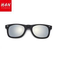 HAN 汉代 2016新款偏光太阳镜夹片墨镜