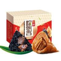 华美 香菇鸡肉/碱水/红枣/牛肉/黑松露蛋黄肉乌米粽 100g*10只 礼盒装