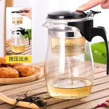 飘逸杯玻璃花茶壶玲珑泡茶杯