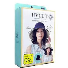 大S同款日本超颜值UVCUT防晒帽 券后29.9元