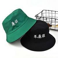 卡芯凰 渔夫帽 双面可戴 多款多色可选