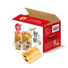 中绿粗粮初酵红豆面包邮700g整箱