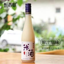 醉香田 低度糯米酒 微甜 500ml*2瓶