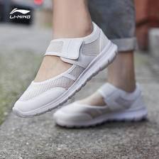 1日0点、618预告:李宁(LI-NING) AREP012 女款跑步鞋