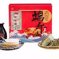 知味观 粽情端午 粽子礼盒装 1000g