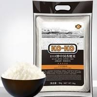 KOKO 稻花香米 5kg+泰金香 越町米 5kg*2袋