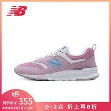 1日0点、历史低价: new balance 997H 男女款休闲鞋 355元(0-2点)