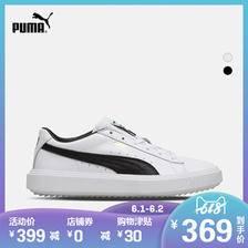1日0点、618预告:PUMA 彪马 Breaker LTHR 366078 中性款休闲运动鞋