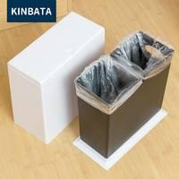 kinbata 按压式窄缝垃圾桶 31*14.5*32cm