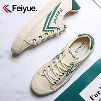 FEI YUE 飞跃 Z937 中性复古帆布鞋