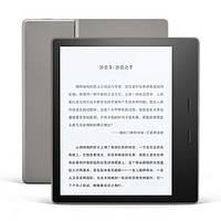618预告、88VIP:Amazon 亚马逊 Kindle Oasis 2017版 电子书阅读器 美版 8GB