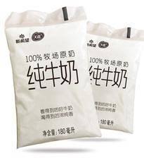 新希望 牧场原奶 新鲜纯牛奶 180ml*16袋 39.9元,可优惠至19.9元