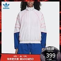 阿迪达斯官方adidas 三叶草 女子 运动外套 DH3042