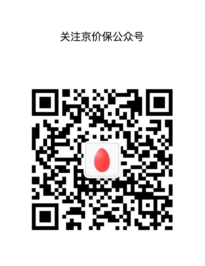 Screenshot of iPhone App